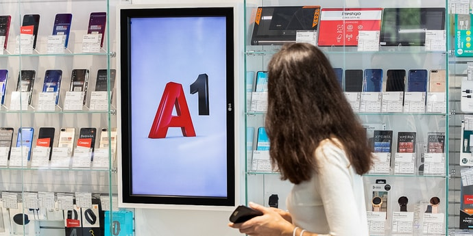 Абоненты A1 испытывали проблемы с домашним интернетом(дополнено)
