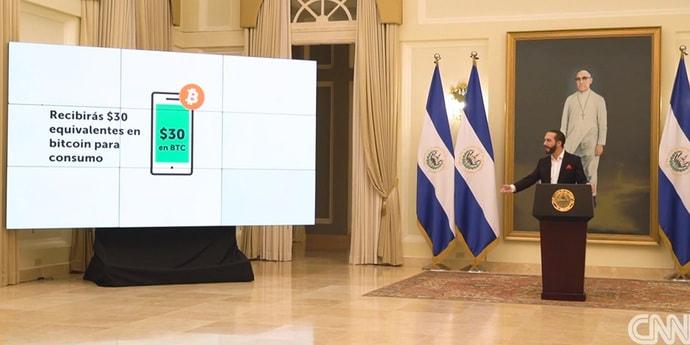 Сальвадор закупил еще 200 биткоинов для официального использования