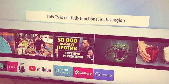 """Картинки по запросу """"Техподдержка Samsung предлагает превратить «кирпич» в телевизор замена системной платы за 400 рублей"""""""