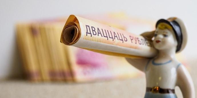 Курсы валют: на старте торгов доллар идет вниз