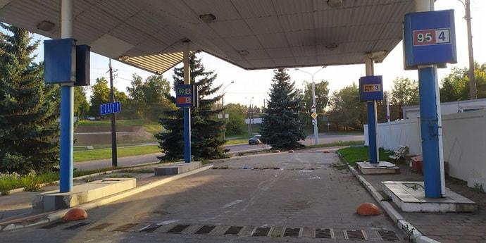 Встречаем новые цены на топливо