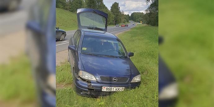 «Выехал на встречную, отправил девочку в кювет и скрылся»: люди шокированы действиями водителя Citroen на трассе Р28