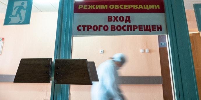 Минздрав: за сутки умерли 14 человек с выявленной коронавирусной инфекцией