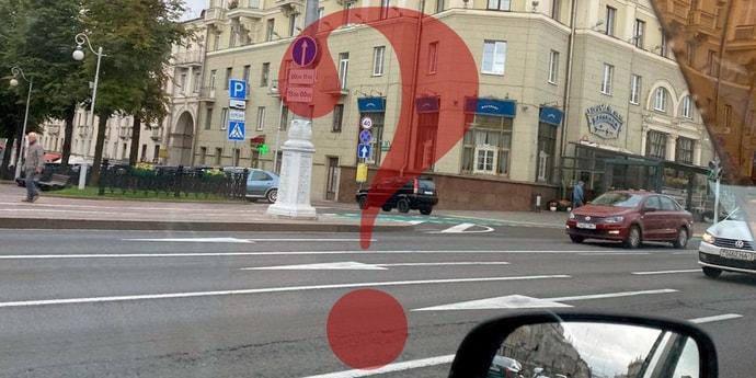 В центре Минска есть знак, который многие предпочитают не замечать?