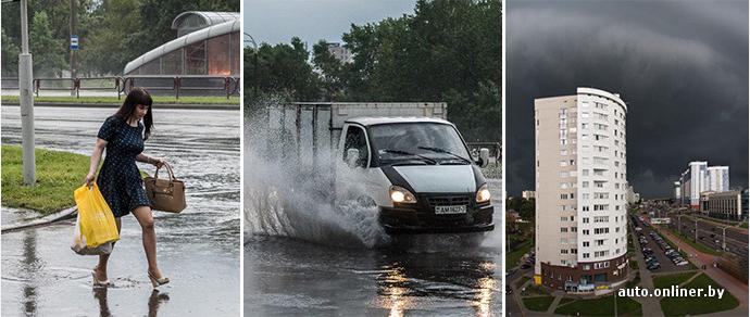 Сильный ливень обошел Минск стороной. Потоп отменяется