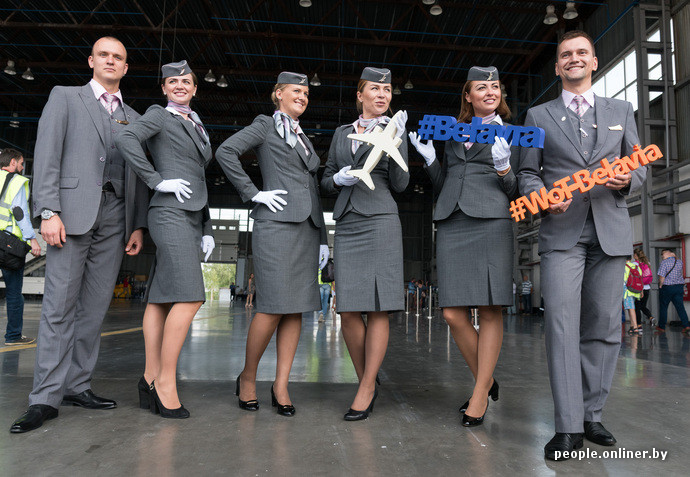 world of tanks et belavia projet rebranding avion