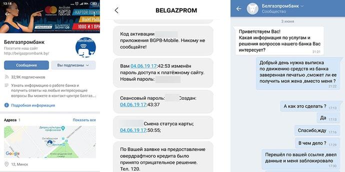 Читатель: «Попросил выписку по карте — списали 760 рублей и попытались оформить кредит». Деньги банк возвращать отказался