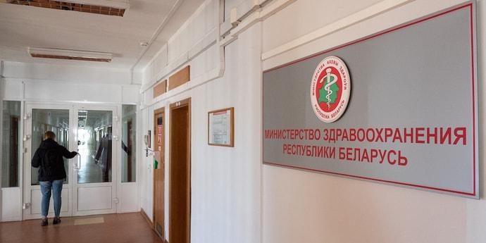 """Картинки по запросу """"В Беларуси уже 86 случаев коронавируса. Плюс два неоднозначных"""""""