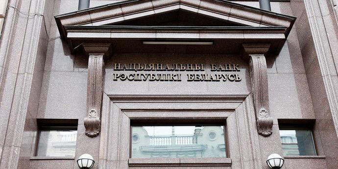 Нацбанк снова снижает ставку рефинансирования. Теперь до 10%