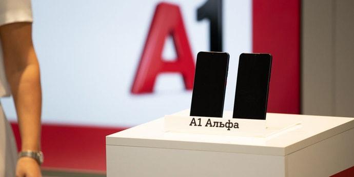 Оператор A1 представил свой первый брендированный смартфон — «А1 Альфа»(3 фото)