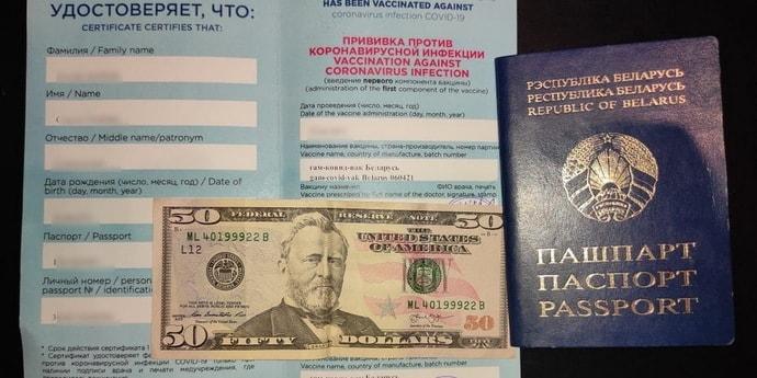 Белорусов, привитых «Спутником», не впустили в Украину. Но $50 изъяли