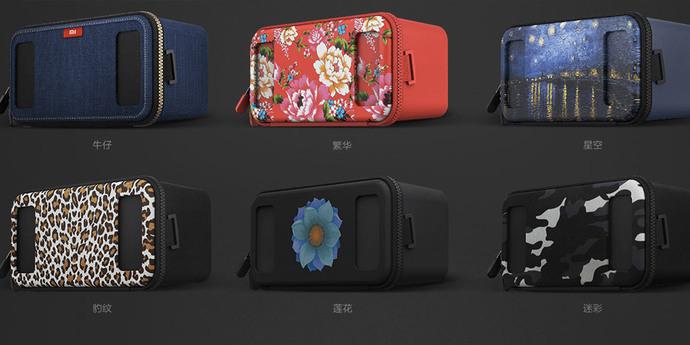 Представлена гарнитура виртуальной реальности XiaomiVR Toy Version
