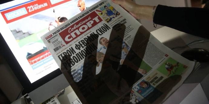 Газету «Советский спорт» могут признать банкротом. Все из-за долгов