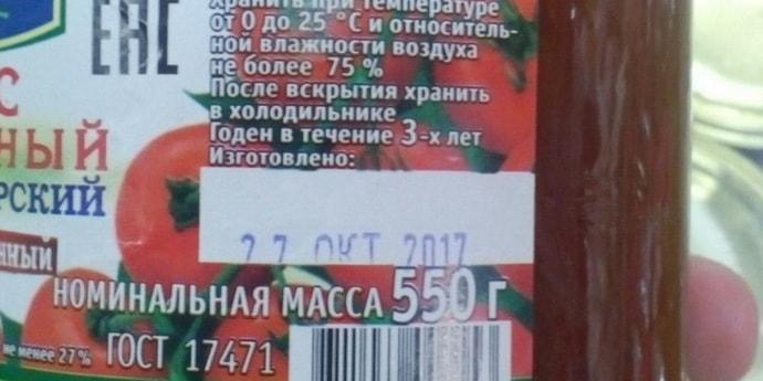 Из чего белорусы делают томатный соус? Читатель внимательно рассмотрел этикетку и встревожен