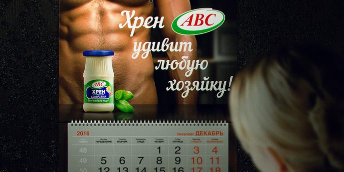 Авс-реклама сайта анимированная реклама для сайта