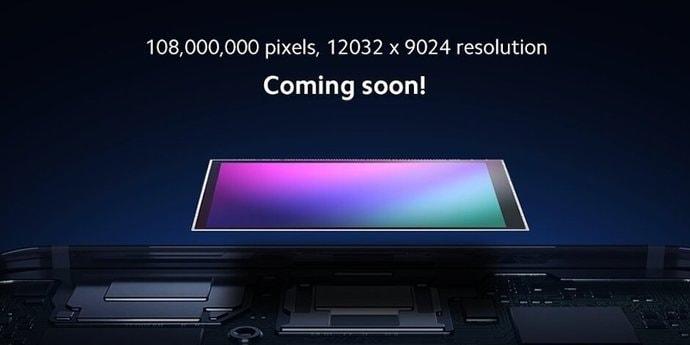 Samsung представила сенсор на 108 Мп для камер смартфонов