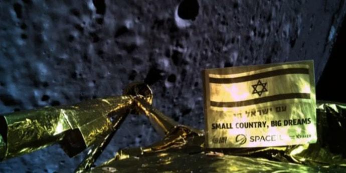 Разбившийся израильский аппарат мог случайно заселить Луну «водяными медведями»