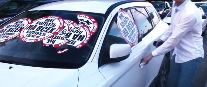 Водитель пытался ехать с наклейками «СтопХам» на лобовом стекле и попал в аварию