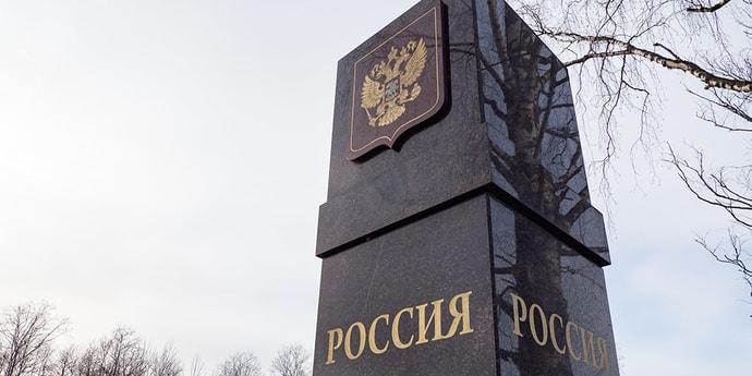 «Сказали, приказ сверху». Читатели рассказывают, что происходит на белорусско-российской границе - Люди Onliner