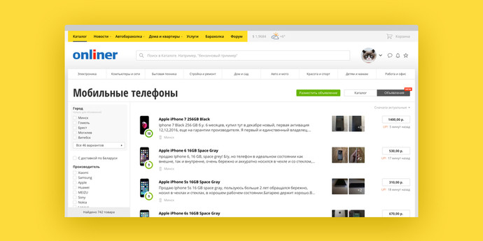 Подать объявление бесплатно 693 catalog new вакансия дать объявление казахстан