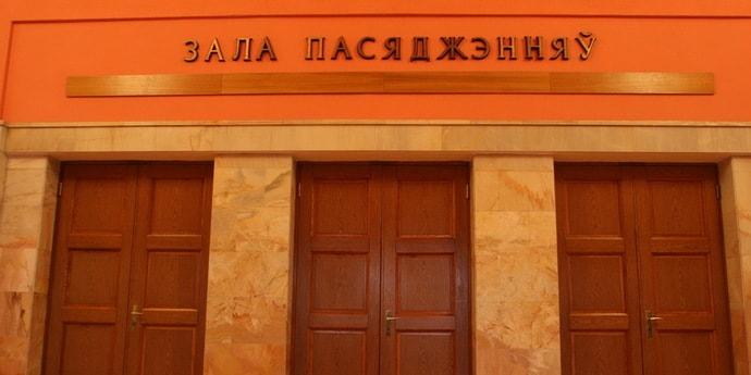 Беларусь может выйти из соглашения о реадмиссии «в ответ на недружественные действия ЕС»