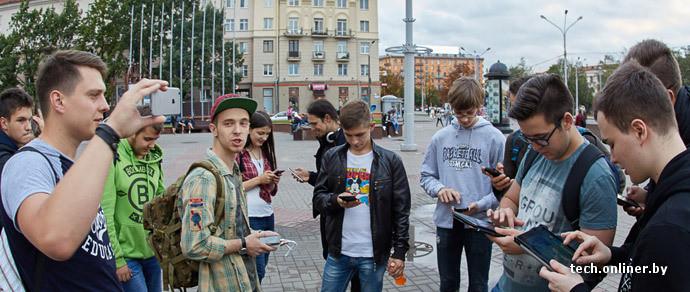 Фотофакт: поклонники покемонов провели в Минске охоту на монстров