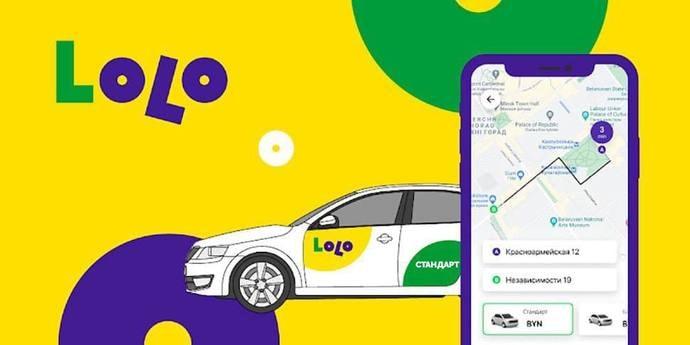 Сервис такси Lolo объявил о перезапуске. Обещают работать без повышающих коэффициентов в часы пик