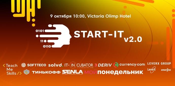 В Минске пройдет бесплатная конференция для начинающих айтишников