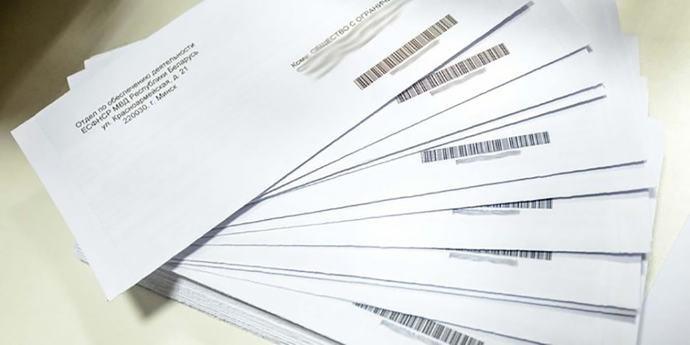 Появилась возможность получать «письма счастья» по электронной почте
