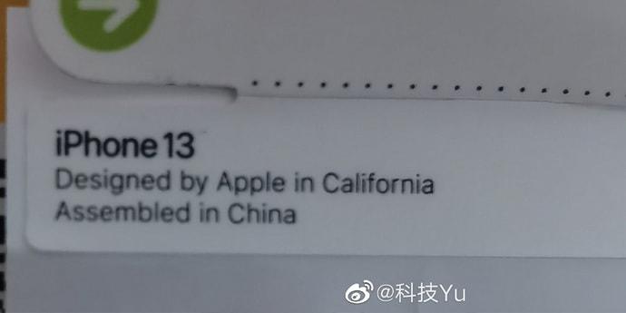 Стало известно название iPhone 13. Цены на смартфон прогнозируются выше