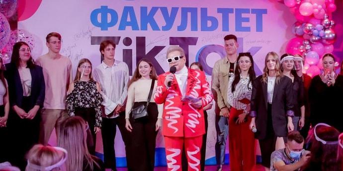 В украинском университете открыли «первый в мире» факультет ТikТоk