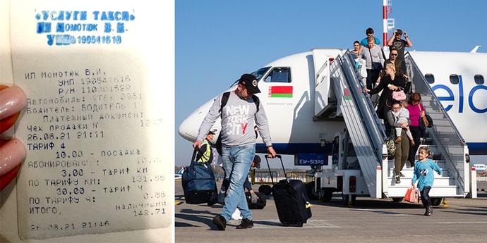 «Сказал, печатей может много наставить»: таксист взял 140 рублей за поездку из аэропорта