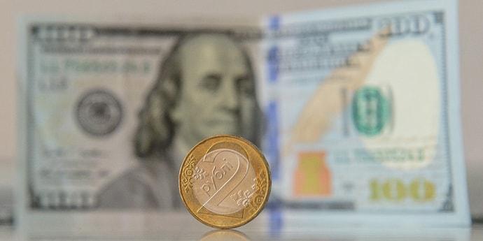 Курсы валют: евро и российский рубль потихоньку падают