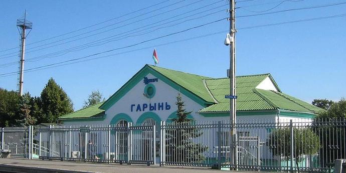 Читатель: «Англичанина сняли с поезда на белорусско-украинской границе, и он ночь провел на вокзале»