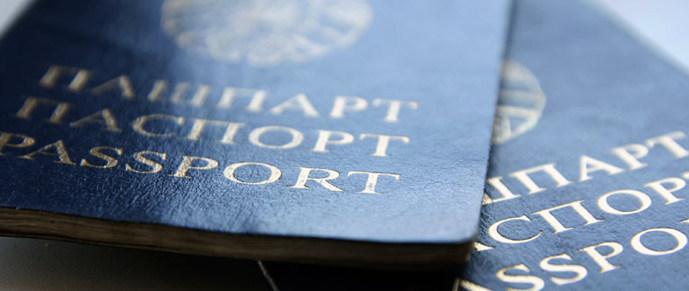 В Барановичах мужчину осудили за то, что он порвал паспорт бывшей жены