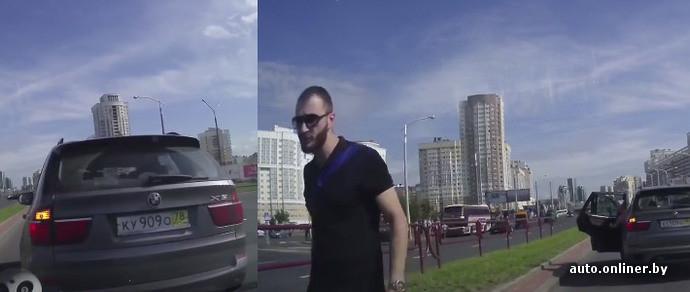 Минск: водитель BMW X5 остановился в левом ряду, чтобы «научить ездить» другого водителя