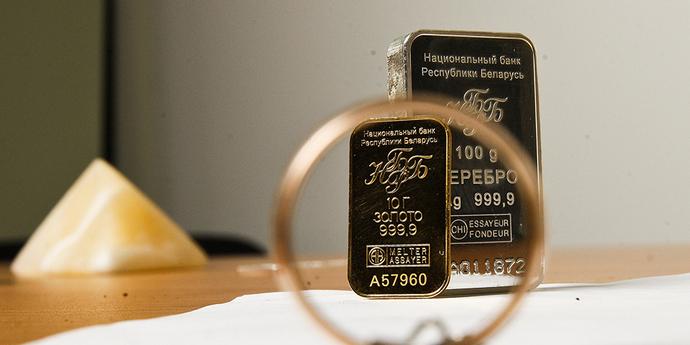 слова Магнум золото в белоруссии цены ремонтантность проявляется способности