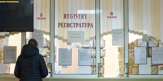 Белорусский Минздрав посчитал эффективность вакцины «Спутник V» — 97,2%. Как сочетать ее с прививкой от гриппа?