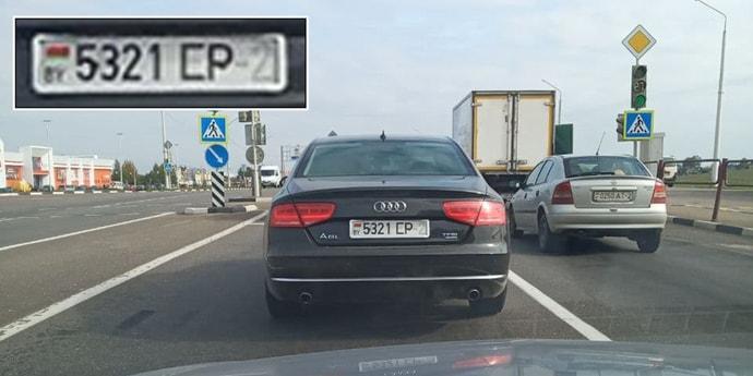 Как вам такой номер у Audi? Особенно хорошо замаскировалась буква Е