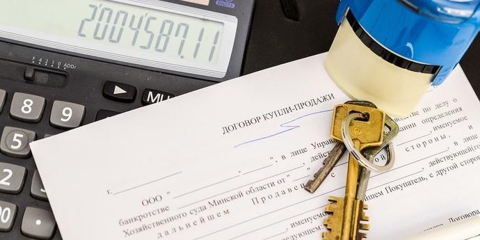 «Понуждал к покупке на невыгодных условиях». Работников трех агентств недвижимости лишили лицензий