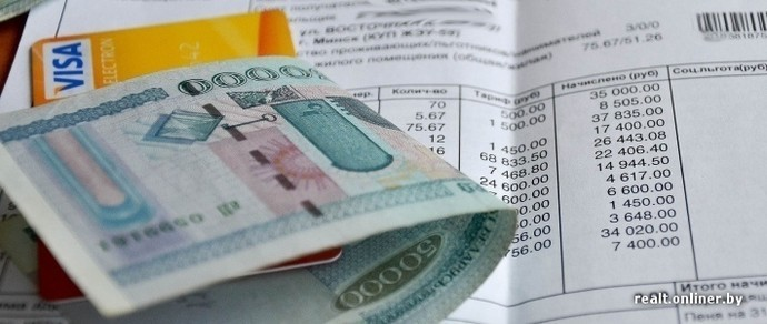 Специальная группа отрегулирует тарифы на газ, электрическую и тепловую энергию