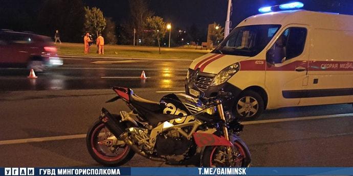 Два мотоциклиста столкнулись на проспекте Независимости