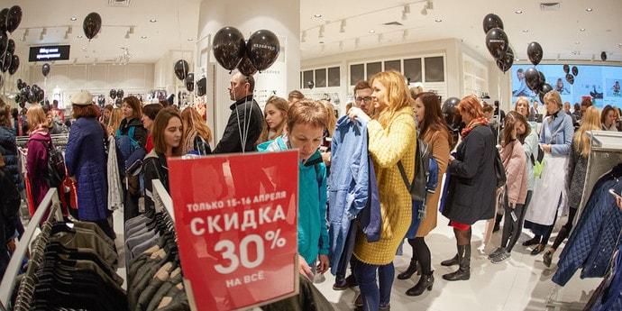 Картинки по запросу Reserved, Sinsay, House, Cropp и Mohito откроют в Беларуси собственные магазины