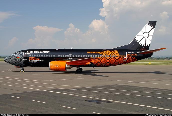 rebranding avion biélorusse à Ostrava tchèque