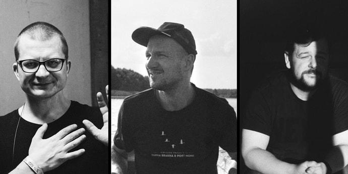 Премьера: дебютный сингл проекта Polyn — новой группы Ильи Черепко-Самохвалова из «Петли Пристрастия»