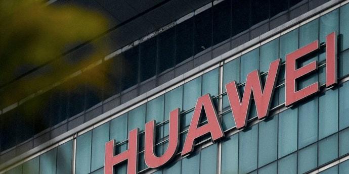 СМИ: Huawei запустит в октябре аналог Google Maps