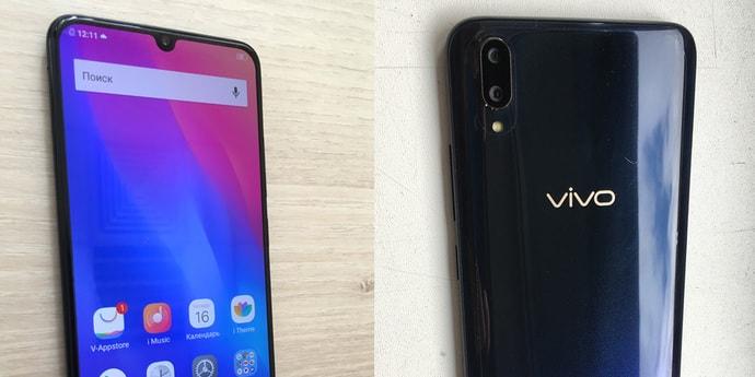 Vivo V11 со встроенным в экран сканером отпечатков появился на фото (3 фото)