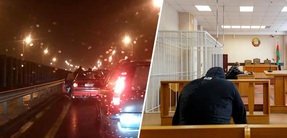 Два года за один удар. Репортаж с суда по делу о дорожной драке, случившейся после непропуска на МКАД