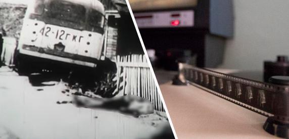 Загадка одной видеопленки. Репортаж по следам любительского ролика с мест ДТП 45-летней давности