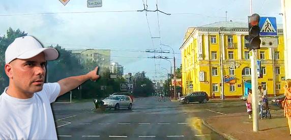 «Успеете от меня убежать или нет?» Разбор аварии на перекрестке Куйбышева — Машерова